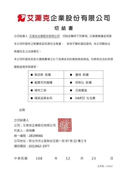*WANG *【耐吉斯代理 免運】VITAL新活力沛-國產狗飼料15公斤-牛肉七蔬果 / 雞肉七蔬果