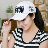棒球帽 大字母 多色 潮 壓舌帽 遮陽帽 棒球帽【CF001】 icoca  08/03
