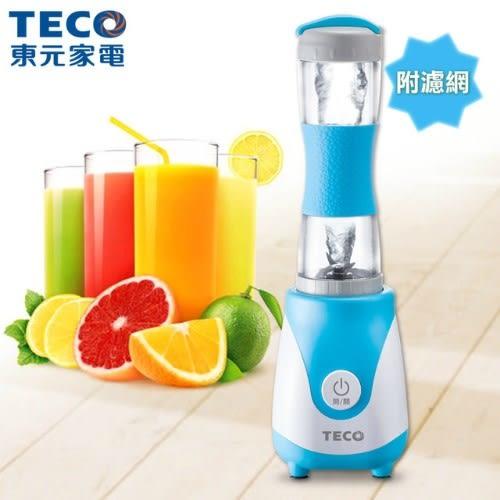 TECO東元 龍捲風隨行杯果汁機(附濾網/XF0602CFB)
