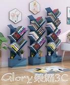書架 書架置物架落地簡約創意學生樹形經濟型簡易小書櫃收納家用省空間LX  【榮耀 新品】