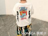 童裝韓版男童短袖T恤兒童打底衫中大童休閒上衣 莫妮卡小屋