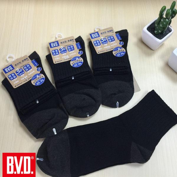 BVD雙效抗菌除臭1/2健康男襪-B385(男襪/短襪/學生襪)