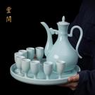 陶瓷酒具套裝仿古酒壺家用白酒杯中式創意分酒器古風高腳杯小酒盅 夢幻小鎮