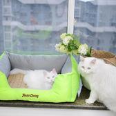 狗窩夏季小型中型犬狗狗床四季通用貓咪狗墊泰迪寵物用品   創想數位