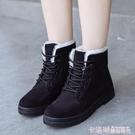 雪靴 大碼女鞋41-43冬季短筒冬靴平底短靴女防滑雪地靴加厚棉鞋加絨42 快速出貨