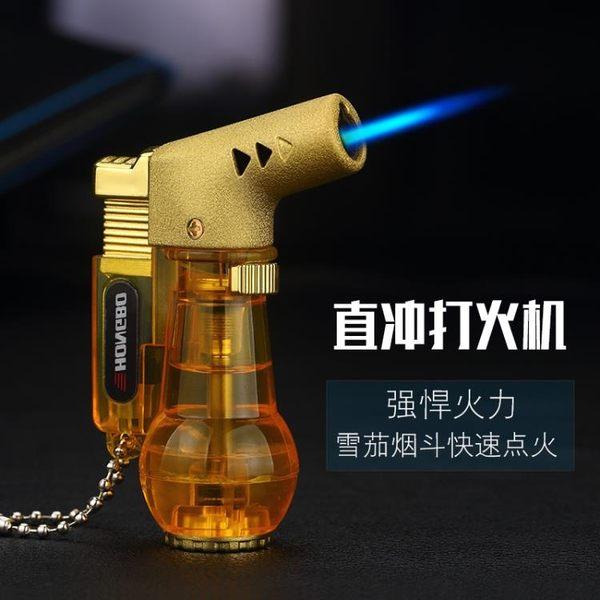 創意充氣雪茄打火機耐高溫焊槍個性防風點煙器直沖噴槍送氣體 【中秋搶先購】