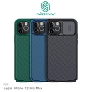 【愛瘋潮】NILLKIN Apple iPhone 12 Pro Max (6.7吋) 黑鏡 Pro 保護殼 鏡頭滑蓋 手機殼 保護殼