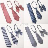 領帶/領結 男士經理領帶女士領花服務員領班領花職業裝酒店配飾條紋領結OL 卡菲婭