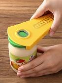 日本开盖器旋转拧盖器多功能快速省力开盖器罐头啤酒起子开瓶神器 蜜斯蜜糖