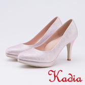 kadia.優雅時尚 素面高跟鞋(9535-65粉色)