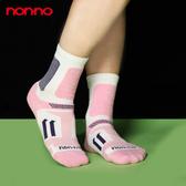 【non-no儂儂褲襪】(2入)男女適用科技運動襪-27044