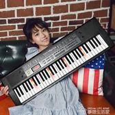 多功能電子琴成人兒童幼師初學者入門61鋼琴鍵玩具專業家用88  YYJ夢想生活家