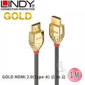 【A Shop】LINDY 37861 林帝 GOLD系列 HDMI 2.0 連接線 支援 4K 1M