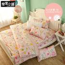 床包被套組 / 雙人【法式歐蕾 粉】100%精梳棉,質感舒適,戀家小舖台灣製-AAS212