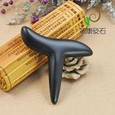天然泗濱砭石按摩器點穴棒頭療撥經棒穴位足底按摩棒推拿全身通用 晴天時尚館
