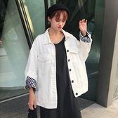 新款春裝韓版寬鬆復古格子白色百搭牛仔衣外套夾克開衫女裝潮 快速出貨