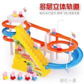 小學生4益智力5兒童玩具男孩3-6周歲7歲9女孩子8男童10生日禮物12『櫻花小屋』