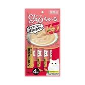寵物家族-日本CIAO啾嚕肉泥(鮪魚+鮭魚)14g*4入 SC-143
