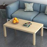 85折免運-茶幾茶几簡約現代客廳茶幾北歐創意迷你小方桌沙發邊幾角幾邊桌幼兒園桌子WY