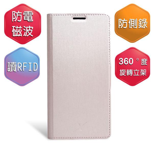 Moxie X-Shell 360° Samsung S8Plus / 摩新360度旋轉S8Plus防電磁波手機套 髮絲紋 粉紅色