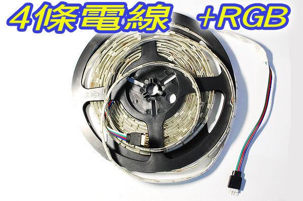 (套管防水)(24V專用)5米七彩LED燈條300晶(含控制器) 300顆 光條 條光 燈帶