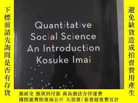 二手書博民逛書店Quatitative罕見Social Science An I
