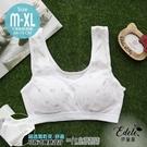夏日海洋少女成長美胸衣 M-XL (灰色)-伊黛爾