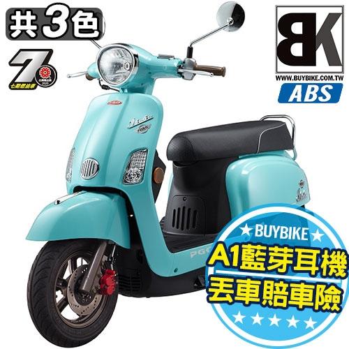 【抽Switch】J-BUBU 115 ABS 七期 送藍芽耳機 丟車賠車險(J3-115AIB7)PGO摩特動力