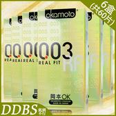 超值組合 (共60片) 日本OKAMOTO 岡本003貼身型極薄衛生套 6盒裝/組 保險套【DDBS】