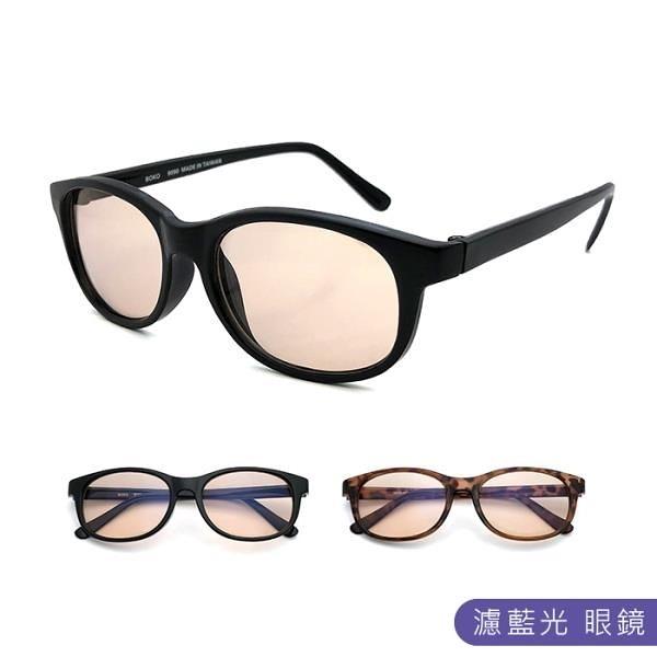 【南紡購物中心】【SUNS】濾藍光眼鏡 防3c眼鏡無度數 100%抗紫外線  保護眼睛 台灣製造