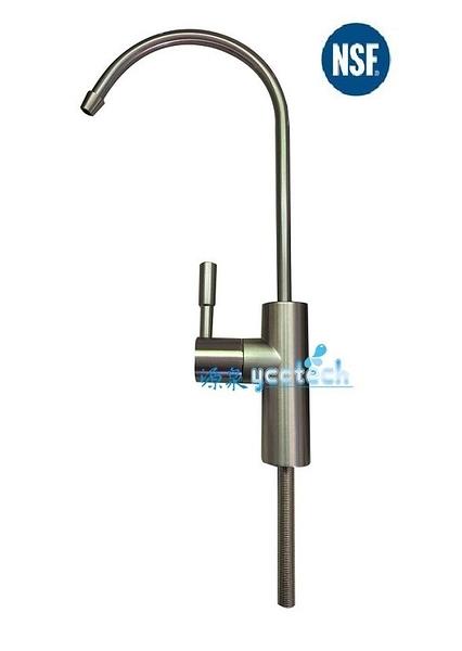 NSF認證304小彎不鏽鋼鵝頸龍頭~各式淨水器.RO機.愛惠浦.3M淨水器適用(每支都有精美紙盒包裝)
