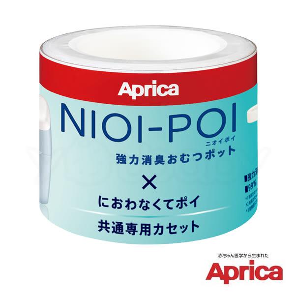 【新包裝】愛普力卡 Aprica NIOI-POI 尿布處理器 專用替換膠捲(3入)