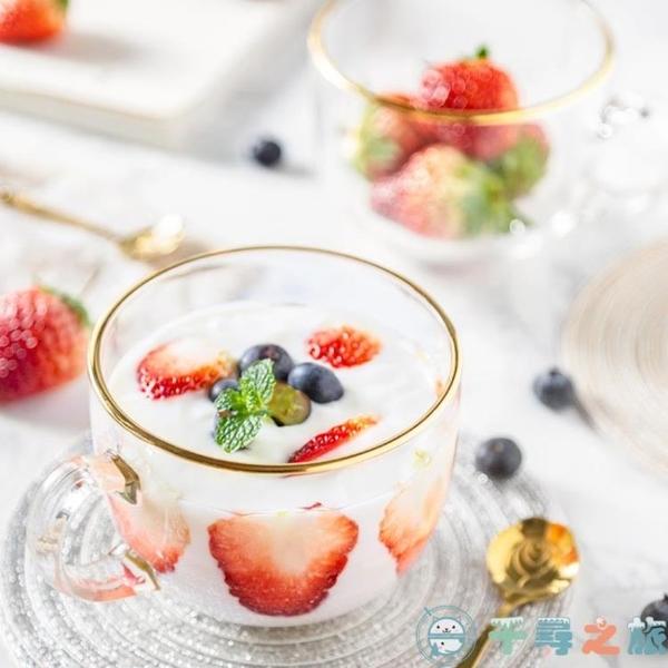 金邊玻璃杯家用玻璃水杯簡約帶把牛奶杯早餐杯咖啡杯子【千尋之旅】