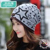 頭巾坐月子帽子保暖防風孕婦冒冬季孕產婦頭巾春秋款春季時尚產後用品