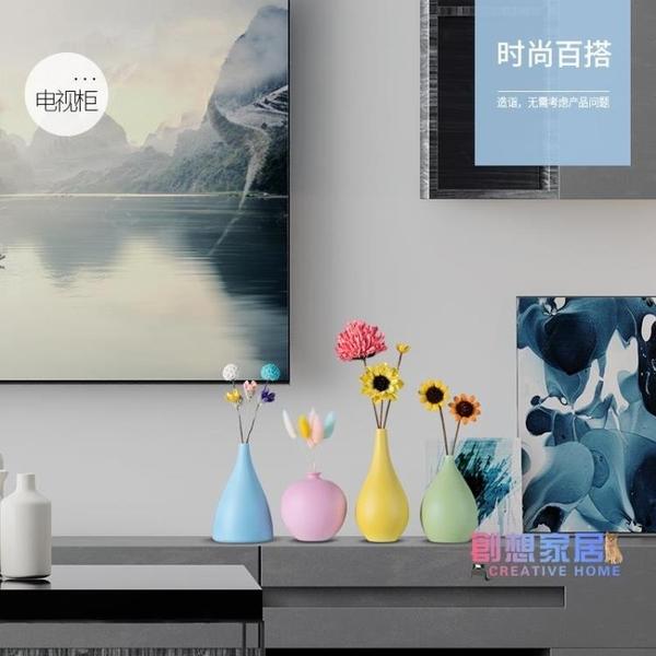 花瓶 干花裝飾花瓶擺件客廳插花陶瓷北歐創意簡約ins風小清新輕奢擺設【618大促銷】