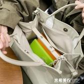文件包 韓版單肩斜挎文件袋氣質時尚商務手拎手提公文包女通勤包學生書袋 米希美衣