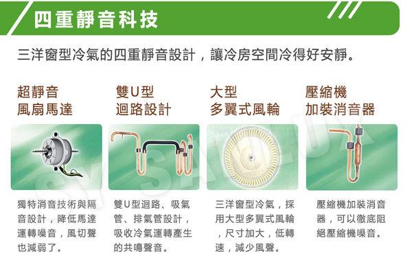 含基本安裝  台灣三洋SANLUX 3-4坪左吹式220V定頻窗型冷氣 SA-L22VE