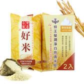 蜂王瑩潤淨白亮膚好米皂 ◆86小舖 ◆