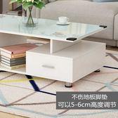 茶幾間約間易創意小茶幾客廳歐式鋼化玻璃小護型多功能方形小桌子 玩趣3C