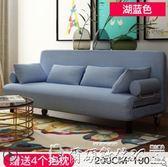 沙發床折疊沙發床兩用可折疊客廳小戶型多功能簡約現代單人雙人三人沙發LX爾碩數位