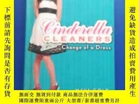 二手書博民逛書店Cinoleiellol罕見cleaners change of a DressY153720 不祥 不祥