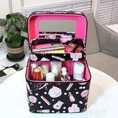 化妝包大容量雙層多功能韓國旅行收納品盒小號便攜簡約化妝箱手提『潮流世家』