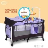 歐式嬰兒床可折疊新生兒寶寶搖籃床多功能便攜式兒童床帶蚊帳滾輪QM『櫻花小屋』