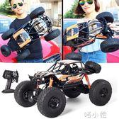 玩具車超大號電動遙控越野車 四驅高速攀爬大腳怪賽車男孩充電玩具汽車 igo 喵小姐