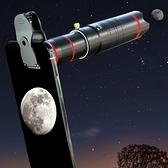 手機長焦鏡頭高清變焦望遠鏡頭外接攝像頭外置【英賽德3C數碼館】