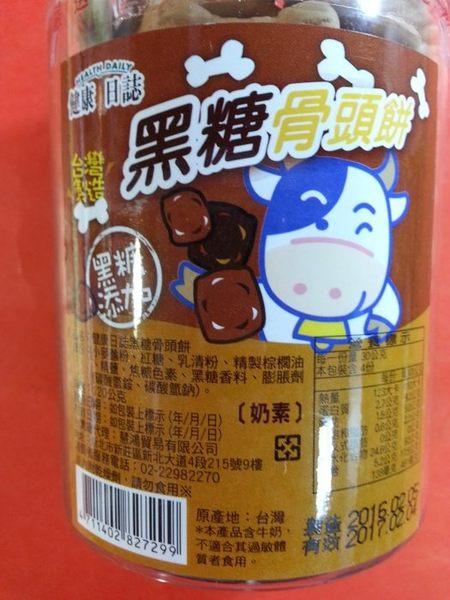 314375#健康日誌 黑糖骨頭餅 120g