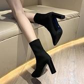 中筒靴 短靴女春秋單靴襪靴女靴子女冬粗跟中筒尖頭彈力女士瘦瘦靴高跟鞋 智慧e家 新品