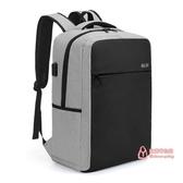 電腦後背包 電腦後背包15.6寸14寸17外星人男女筆記本充電背包 2色
