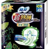 蘇菲超熟睡草本抑菌28cm X15片X2包【愛買】