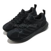 adidas 慢跑鞋 SolarGlide W KK 黑 全黑 BOOST中底 基本款 女鞋 運動鞋【ACS】 FW6773
